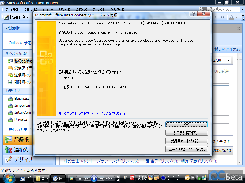 Windows Vista-2013-12-30-18-55-29.png