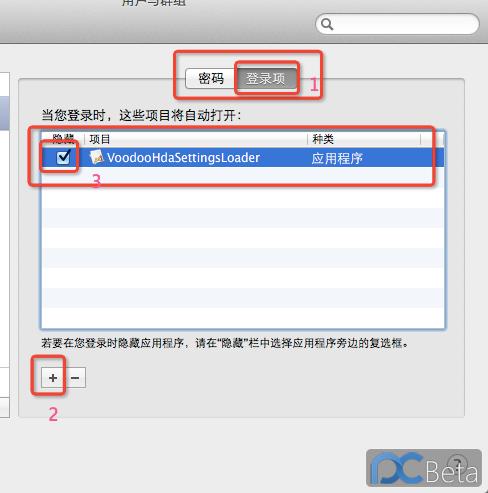 QQ20140202-1.png
