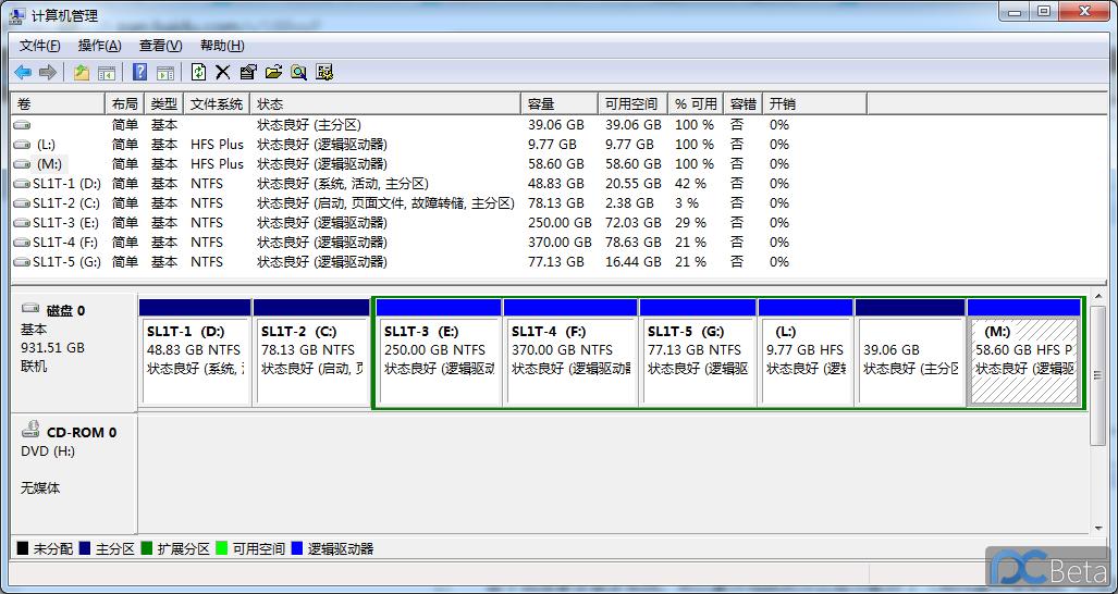 mac_01_diskw.png