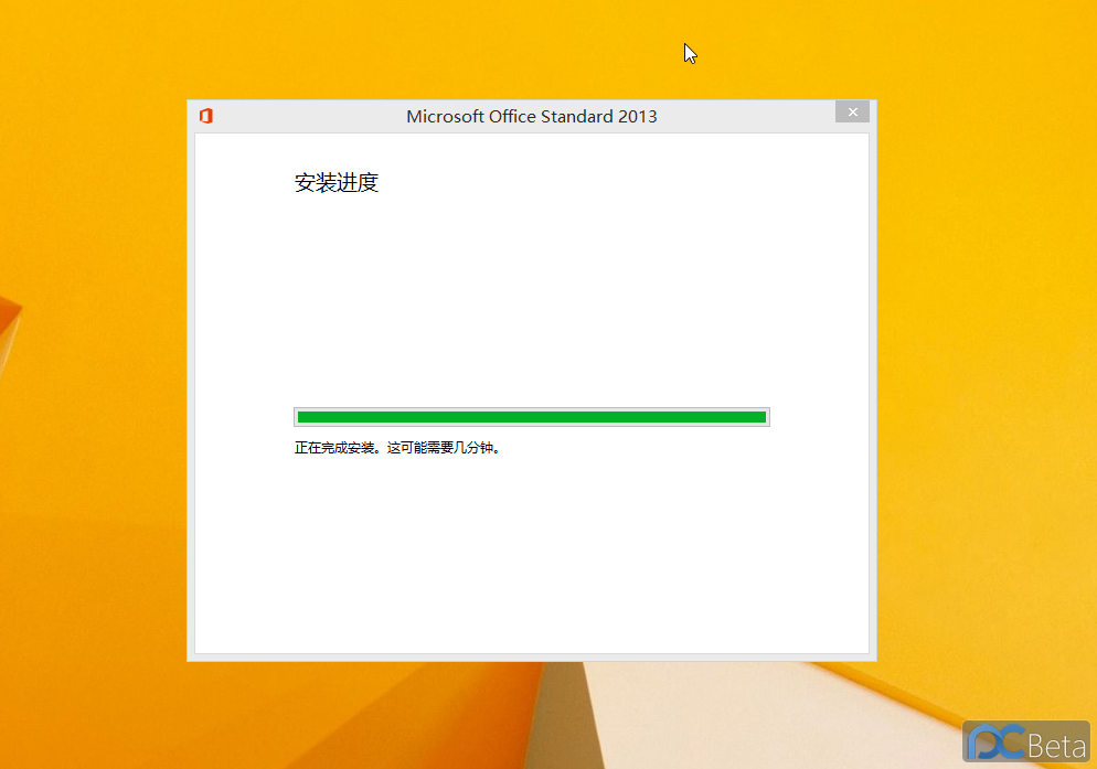 Windows 8-2014-03-02-17-49-29.png