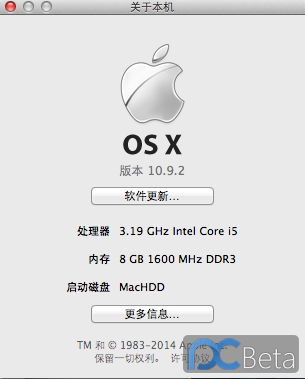 屏幕快照 2014-03-04 0.47.26.png
