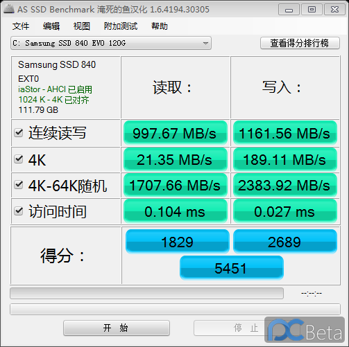 as-ssd-bench Samsung SSD 840  2014.3.19 1-07-24.png