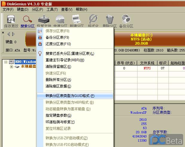 Screen Shot 2014-03-19 at 6.10.30 PM.png