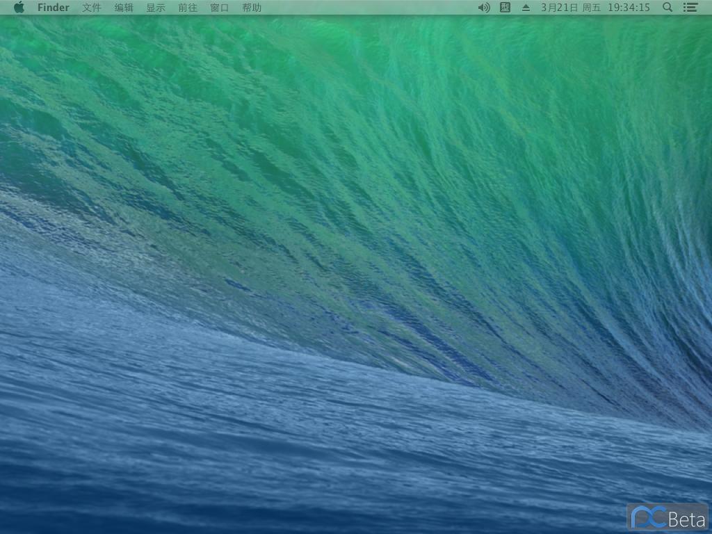 2主显示器激活,扩展显示器工具栏效果.png