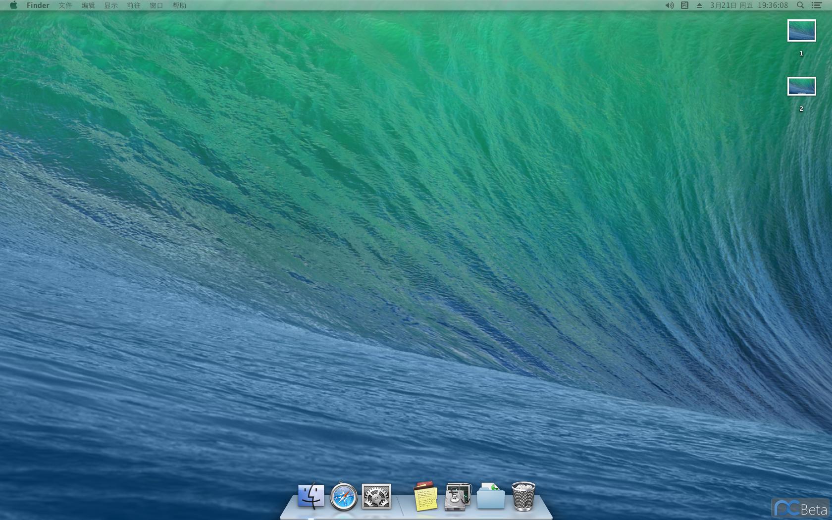 3扩展显示器激活,主显示器工具栏效果.png