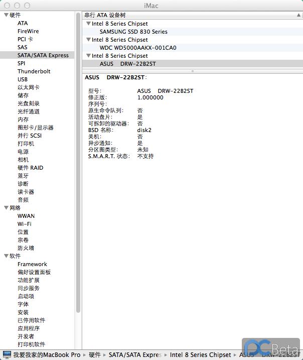 C58D8B5D-2698-4348-BBE8-39909D668C8B.png