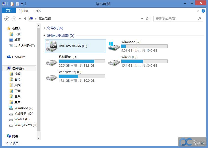 保存为新的增量custom.wim文件后vhdx(C)加载后磁盘占用情况.PNG