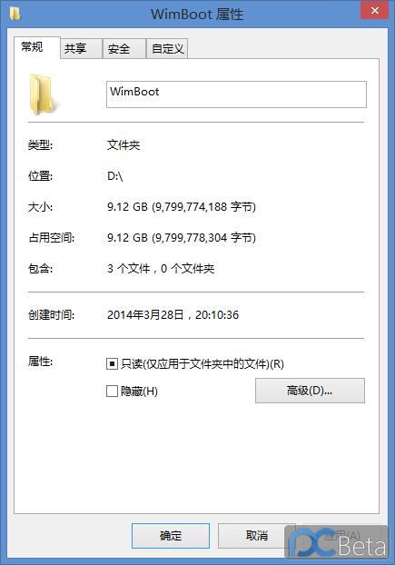 保存为新的增量custom.wim文件后WimBoot文件夹大小.PNG