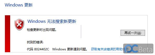 QQ截图20140418164816.png
