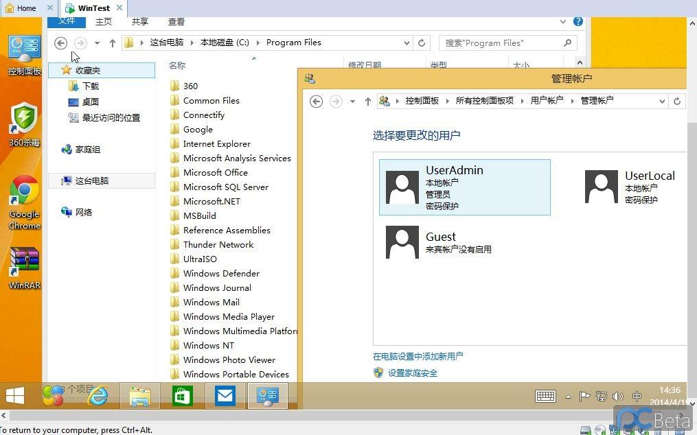 screen_268.JPG