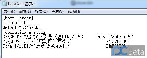 2014-04-23_110626.jpg