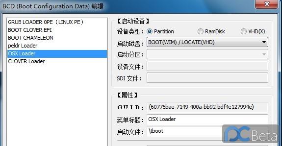 tboot.jpg