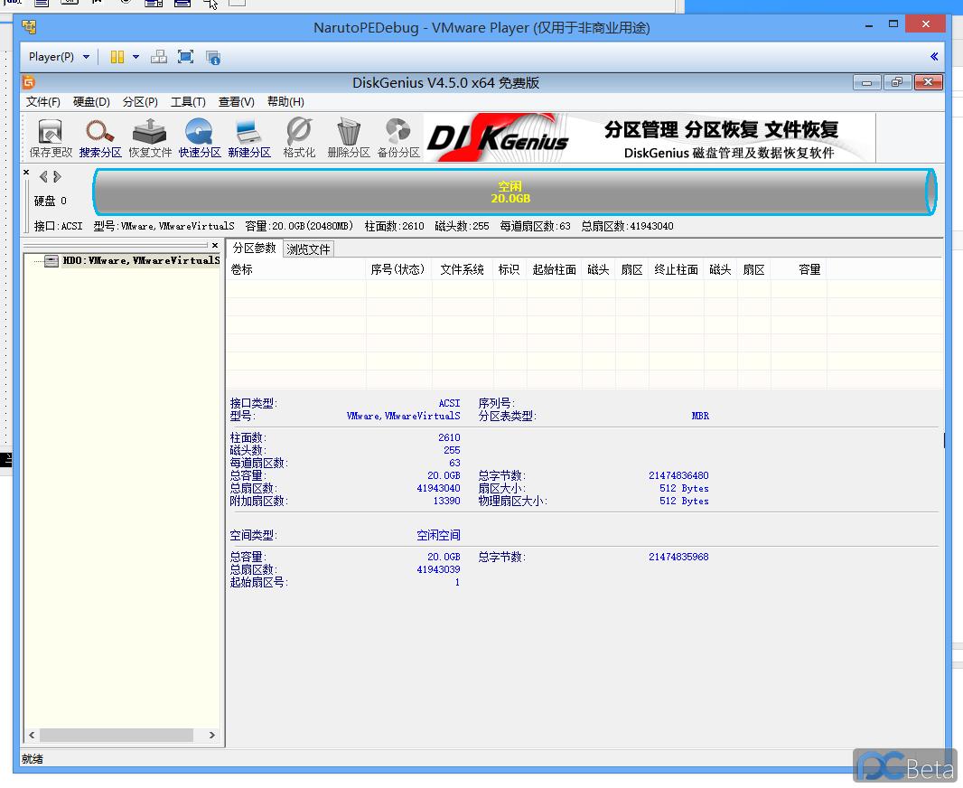 屏幕截图(11).png