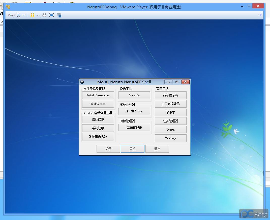 屏幕截图(12).png