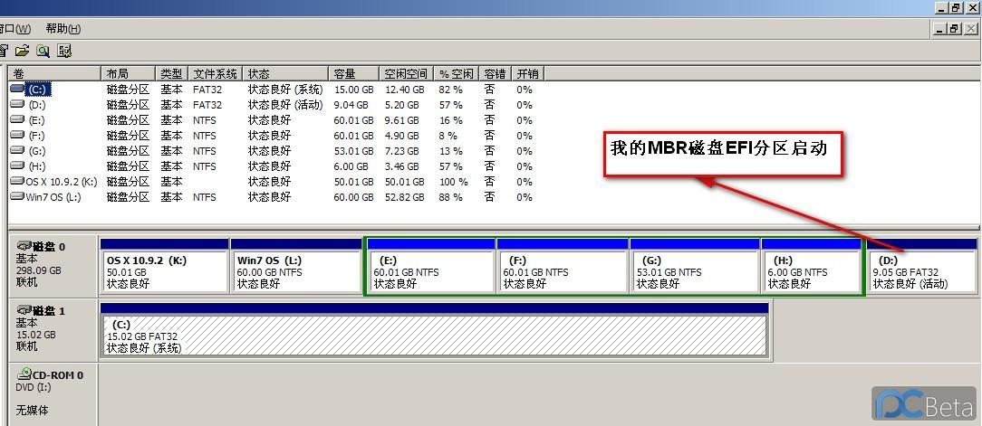 disk_01.jpg