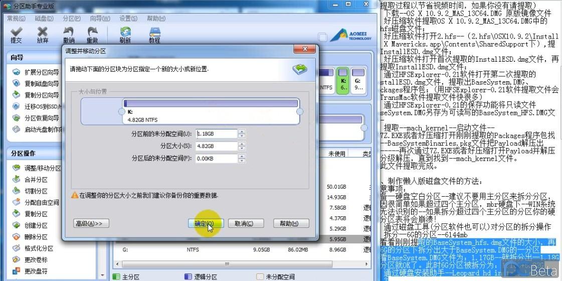 disk_00.jpg
