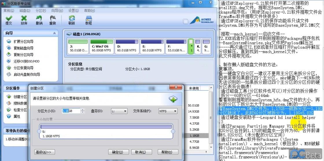 disk_001.jpg