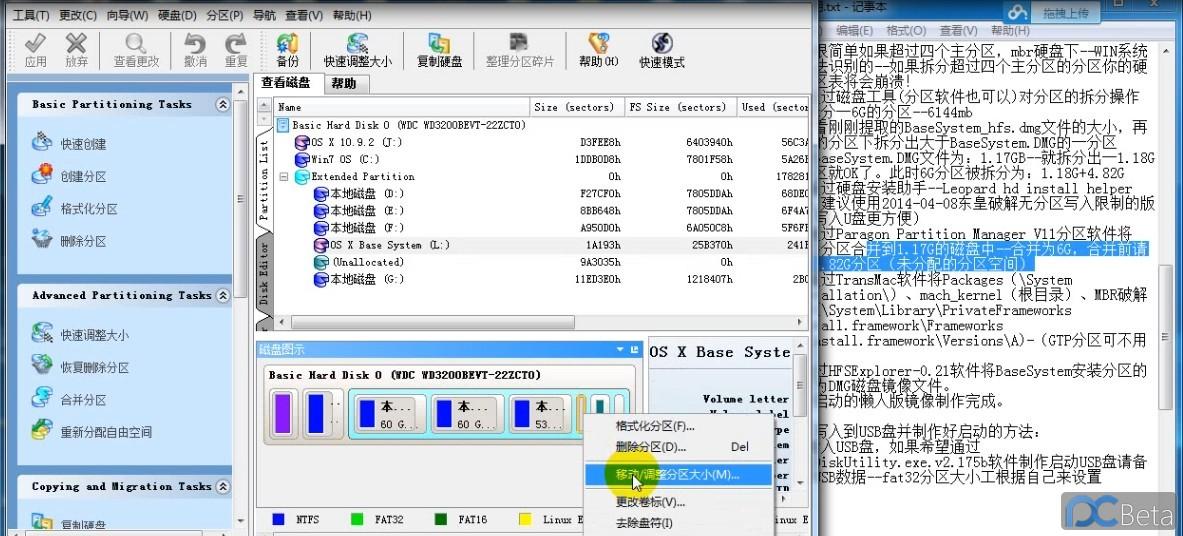 disk_02.jpg