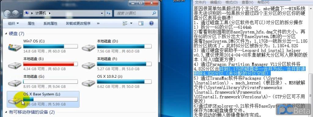 disk_06.jpg