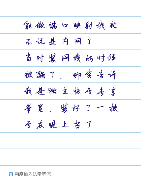 Baidu_Personal_Letter_106022390.png