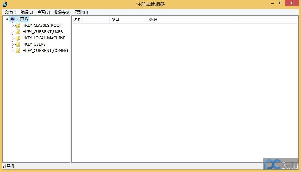 注册表编辑器.JPG