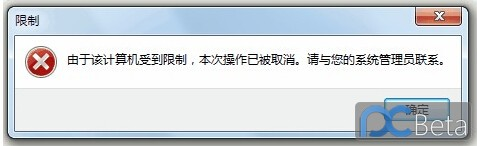 QQ截图20140606103841.jpg
