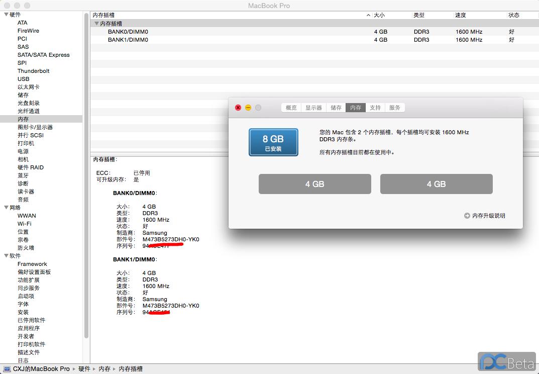 QQ20140607-2.png