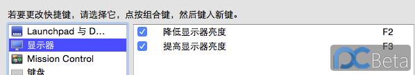 屏幕快照 2014-06-11 上午11.26.02.png