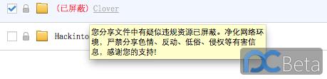 屏幕快照 2014-06-18 20.39.41.png