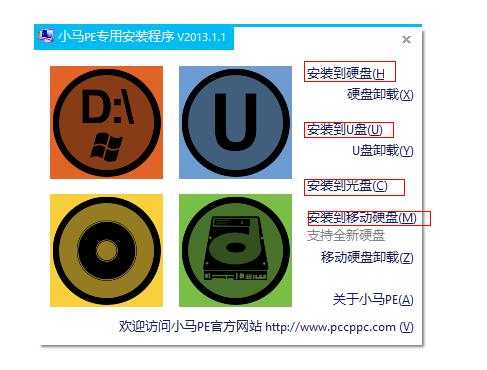 QQ截图20140624115949.png