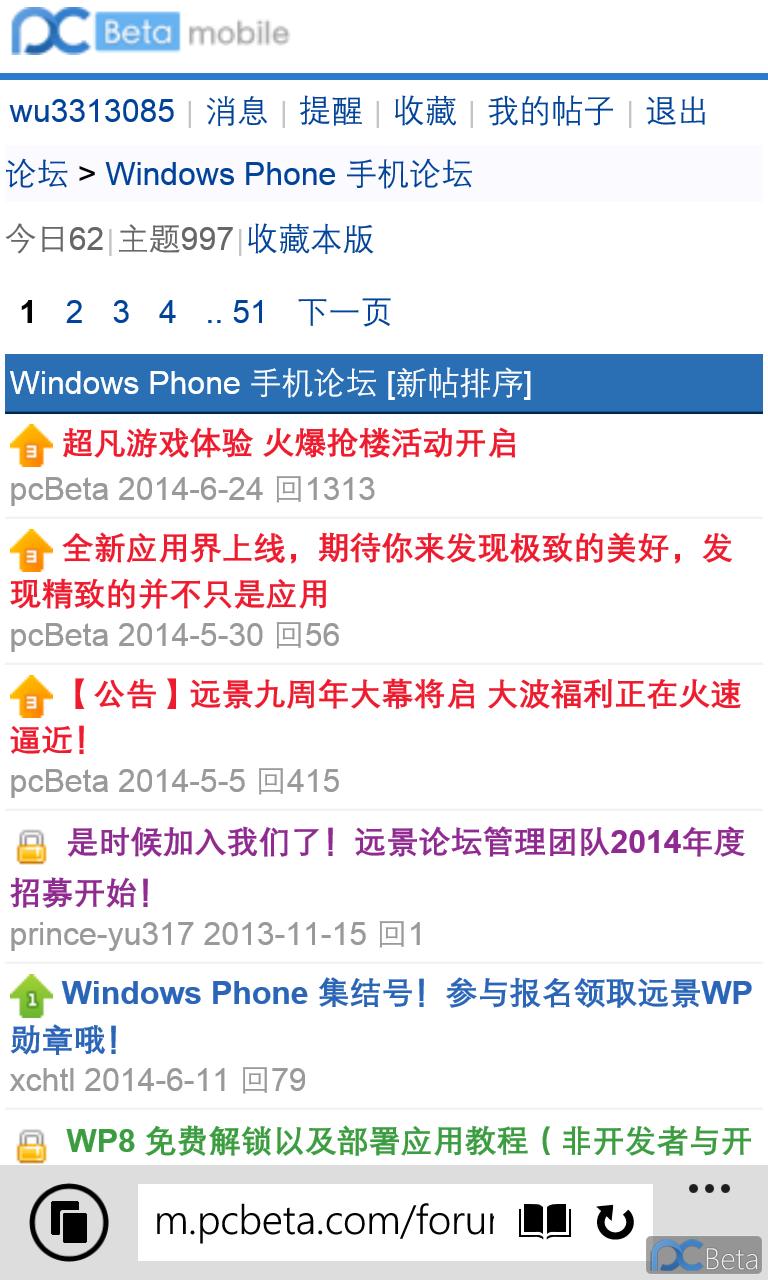 MediaLib_Screenshots_wp_ss_20140626_0001.png