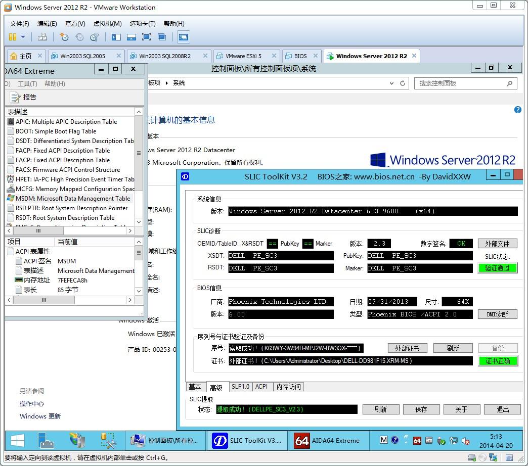 VMware Workstation 10.0.7 2844087 精简官方中文安装注册版 集成...