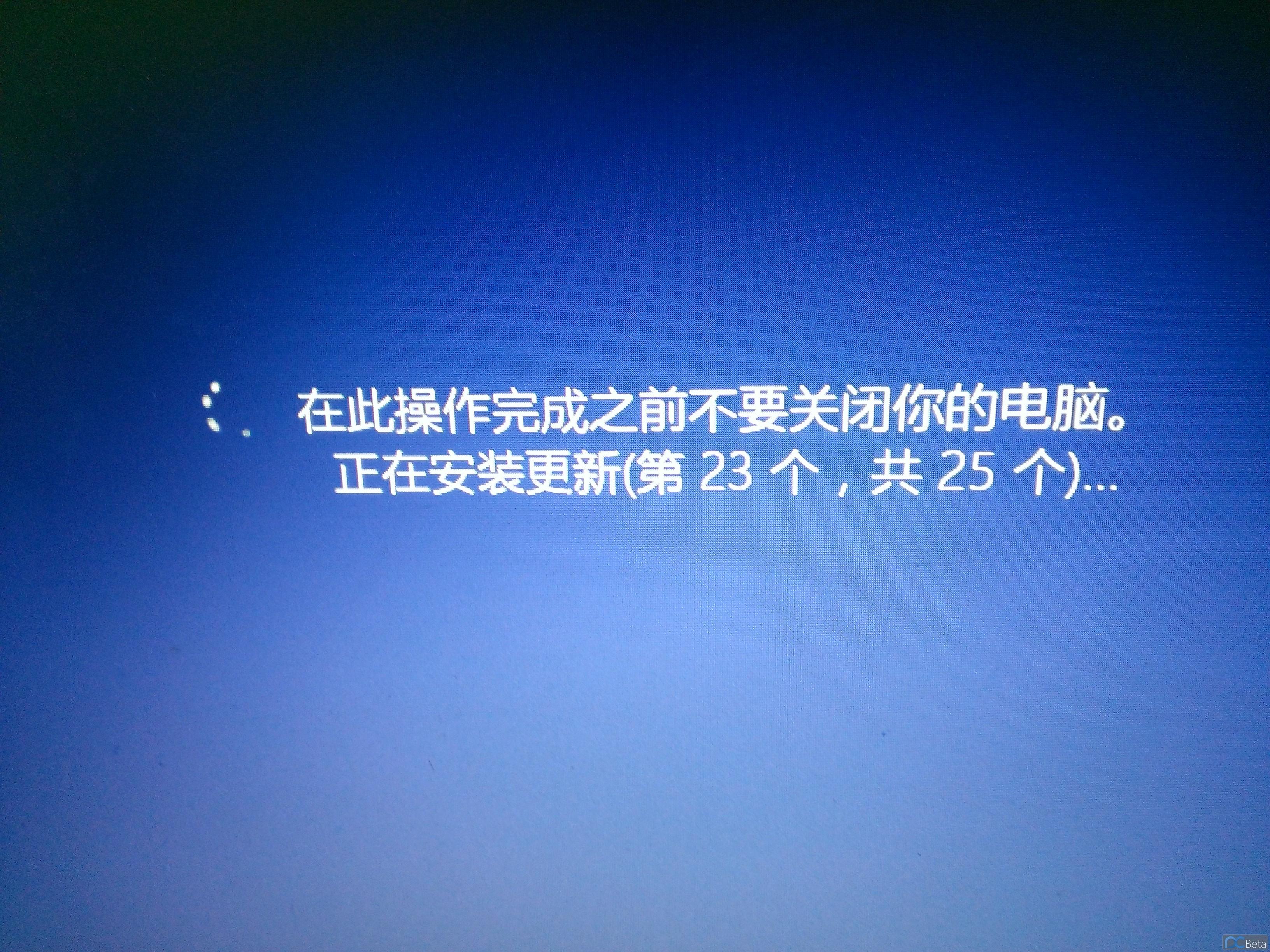 WP_20140709_002.jpg