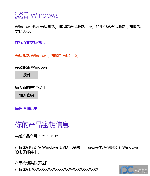 WIN8.1offer.png