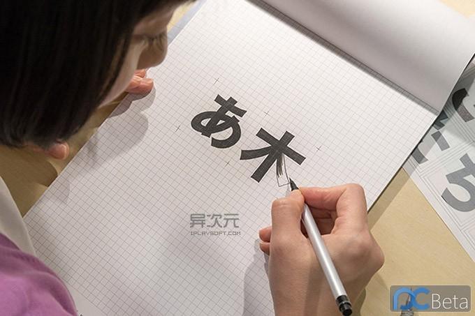 ryoko-drawing.jpg