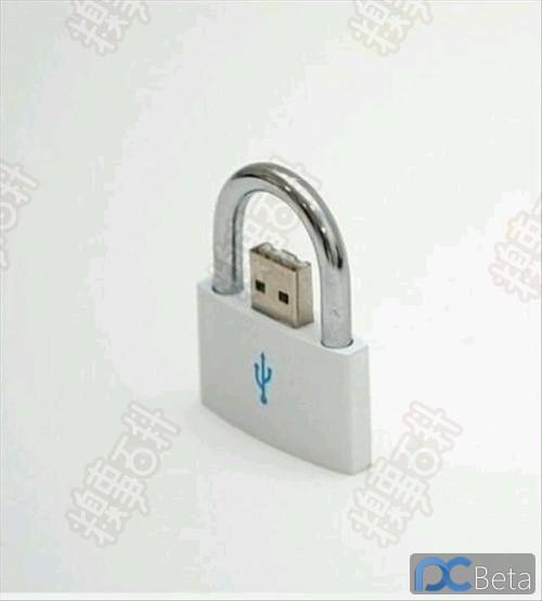 带锁的u盘,再也不用担心机密被偷了!.jpg