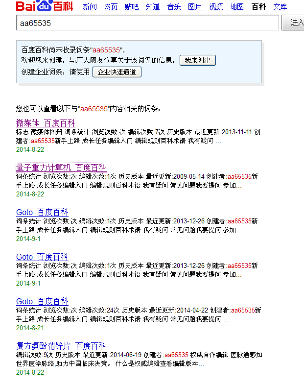 Firefox_Screenshot_2014-09-01T08-01-23.988Z.png