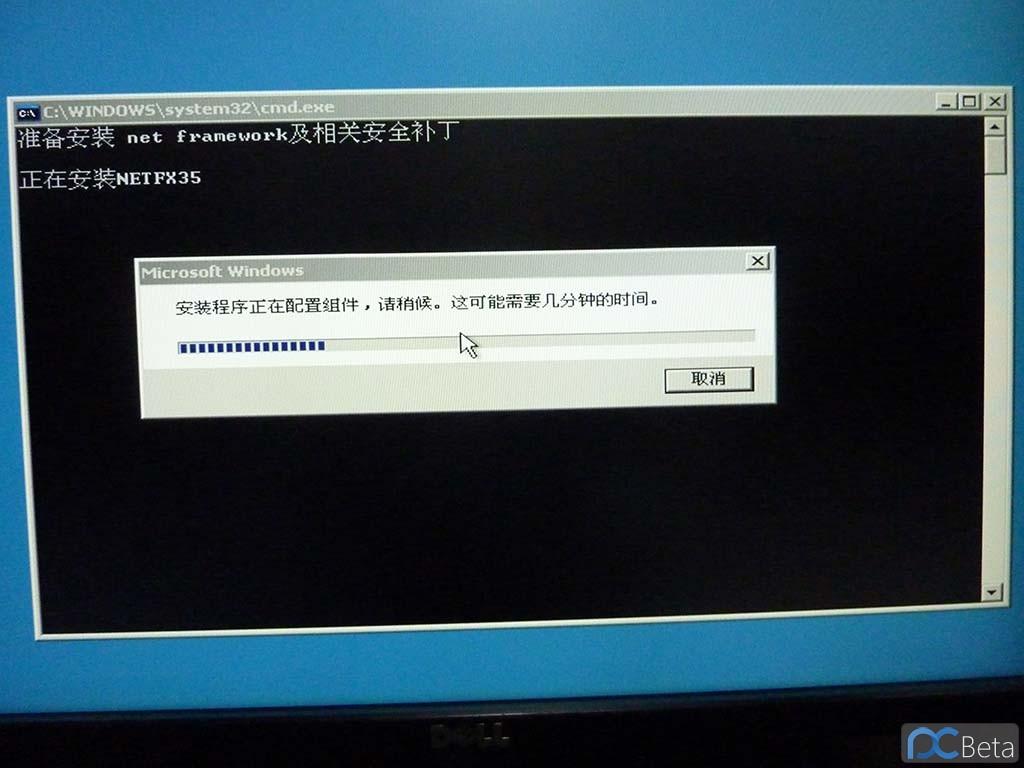 9安装dotnetfx35.JPG