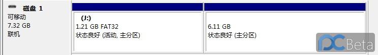 2014-09-14_140405.jpg