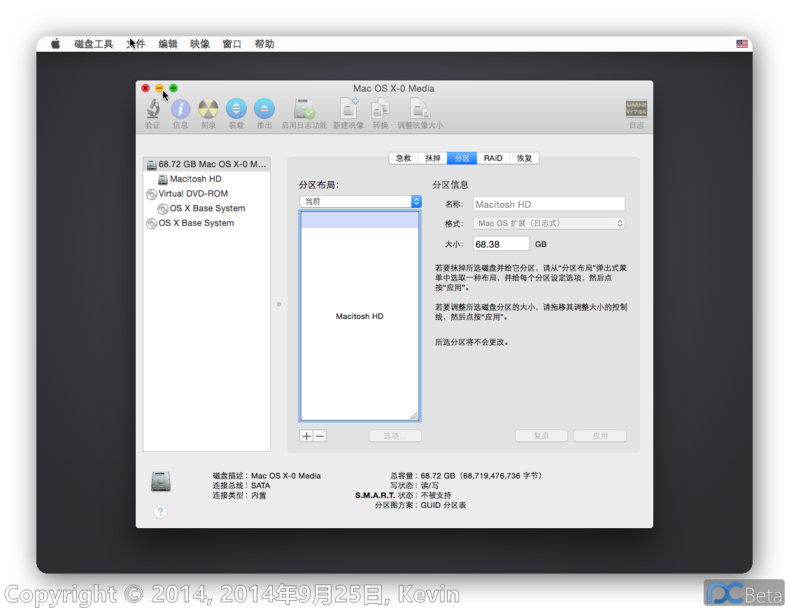 Parallels 图片 7.png