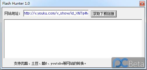 QQ截图20140927132911.png