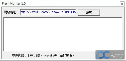 QQ截图20140927132857.png