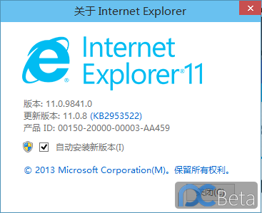 ie11.0.8.PNG