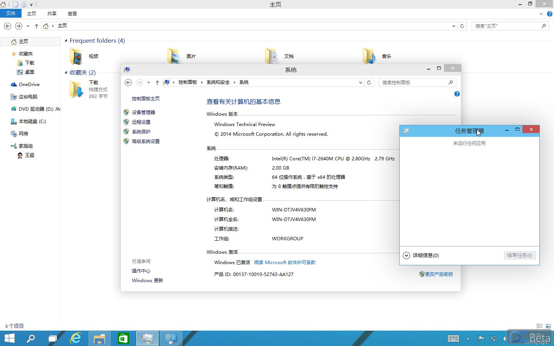Windows 8 x64-2014-10-02-02-39-09.png