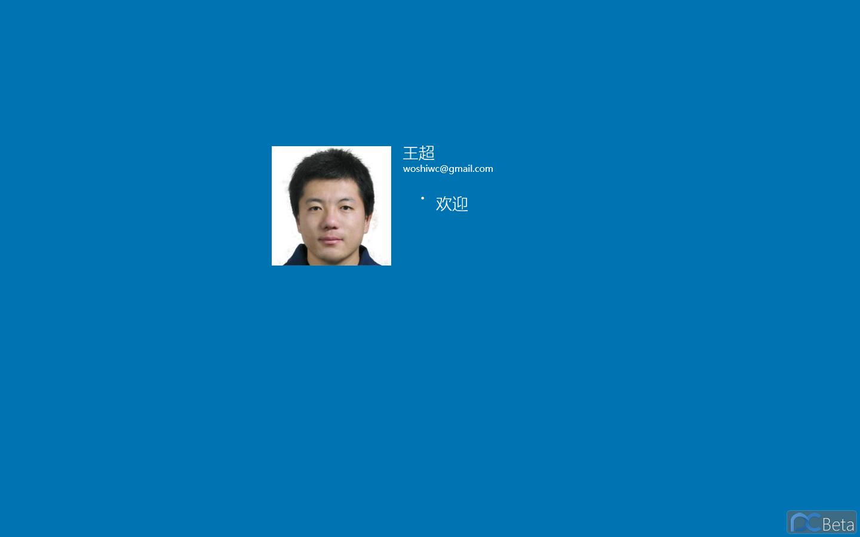 Windows 8 x64-2014-10-02-03-07-45.png