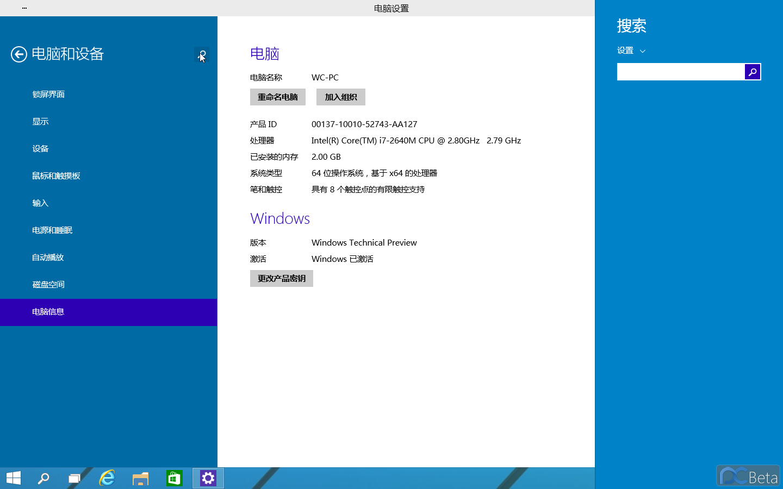 Windows 8 x64-2014-10-02-03-10-38.png