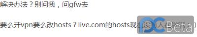 QQ截图20141006124410.png