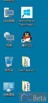 QQ图片20141012220224.jpg