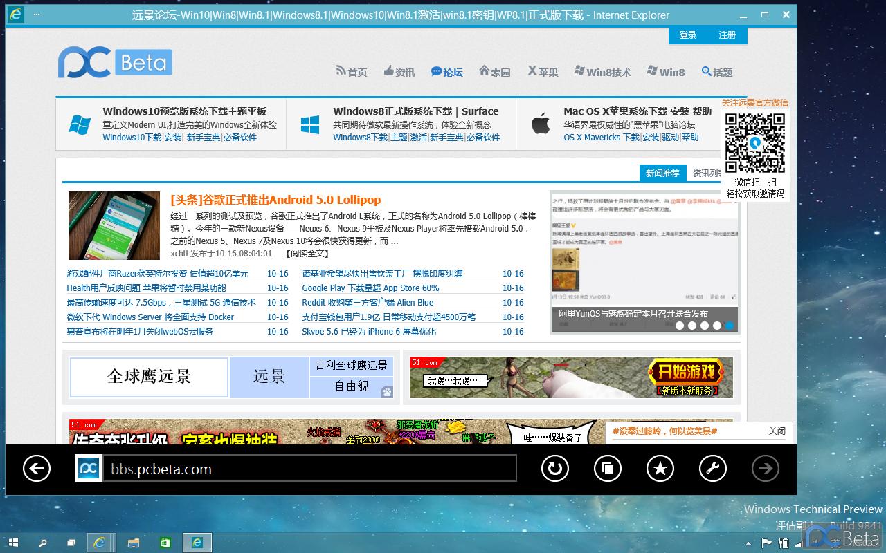 屏幕截图(38).png