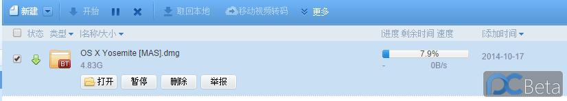 QQ截图20141017152211.png